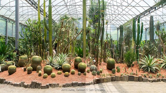 新竹北埔綠世界生態農場