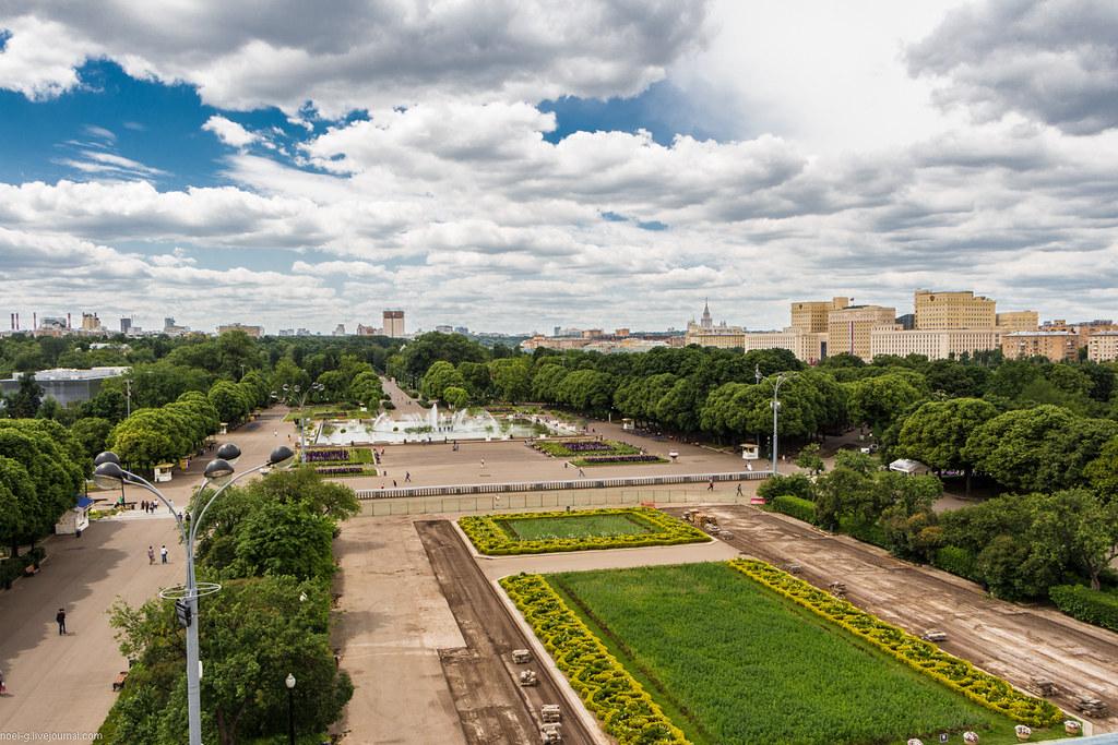 Gorky Park observation platform