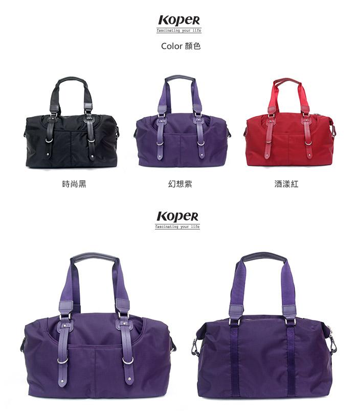 bbd435da6b KOPER  charm  Qing Wu side Chic Shoulder Bag - purple fantasy ...