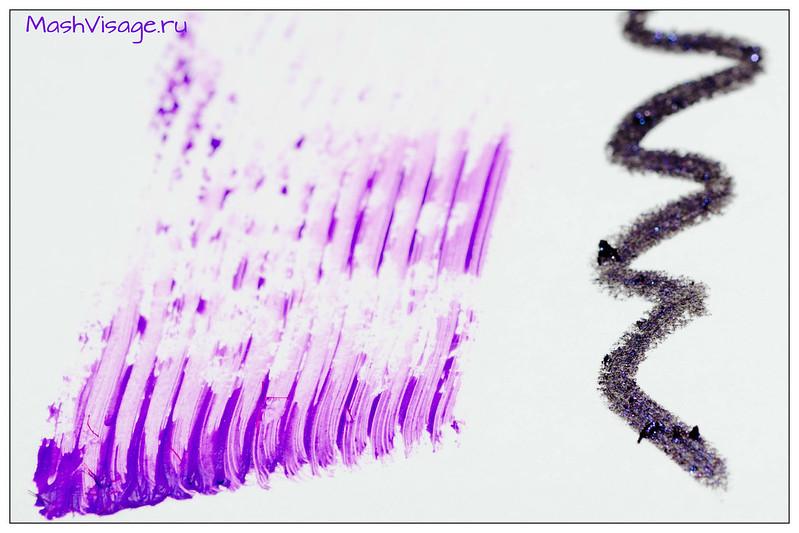 фиолетовая тушь lumene raspberry отзыв