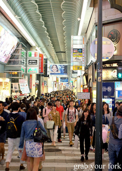 Everyday crowds at Shinsaibashi, Osaka, Japan