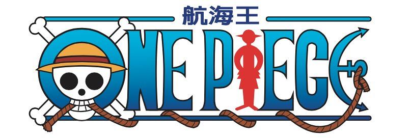 海賊王 Logo