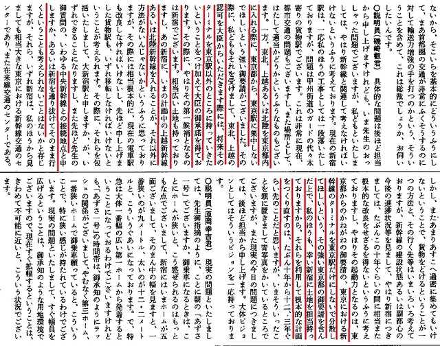 上越新幹線 新宿-大宮間ルート (19)