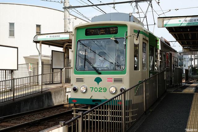Tokyo_Monogatari_EP9_1