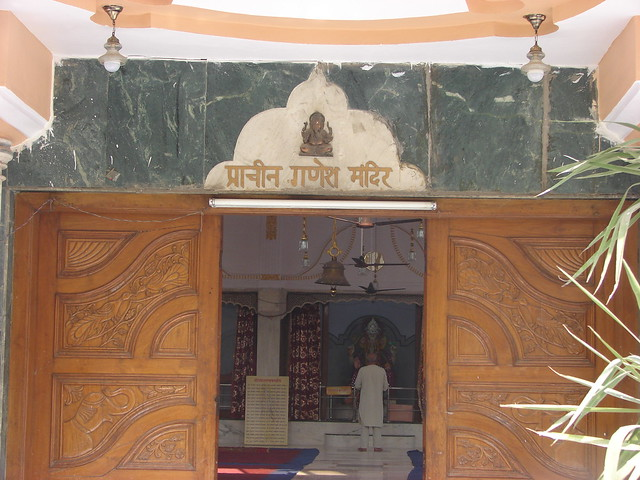 A front inner view of main Shri Ganesh temple from outside