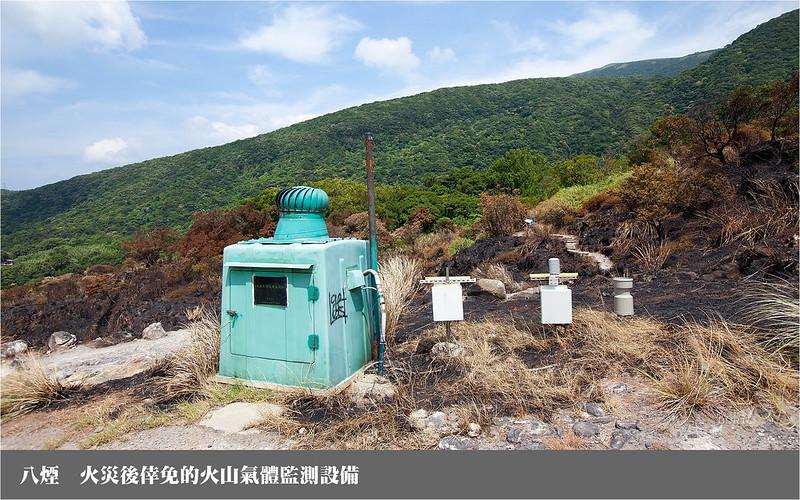八煙溫泉_火災後倖免的火山氣體監測設備