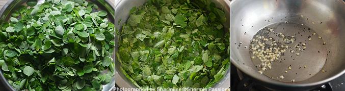 How to make Murungai Keerai Poriyal - Step1