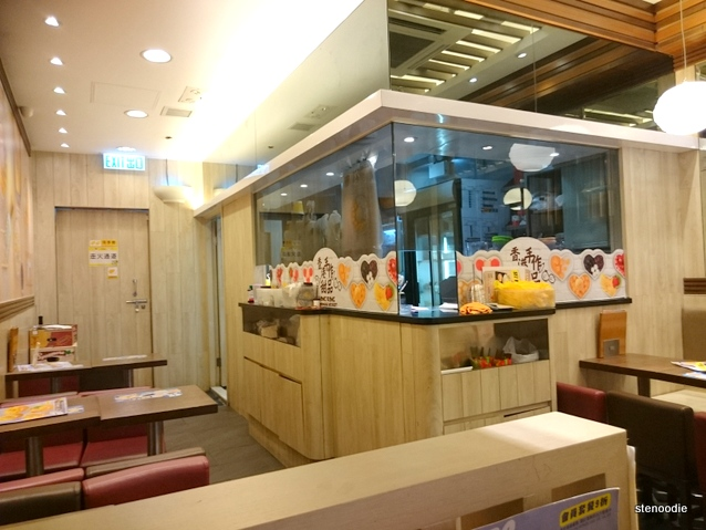 Hui Lau Shan Healthy Desserts interior