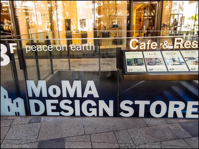 MoMA, Harajuku