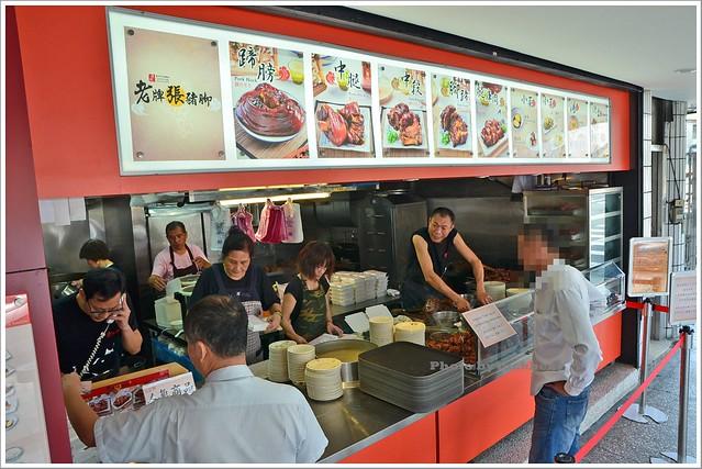 老牌張豬腳台北大同區美食老店001-DSC_1568