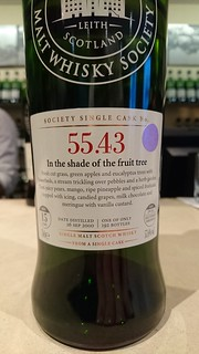 SMWS 55.43 - In the shade of the fruit tree