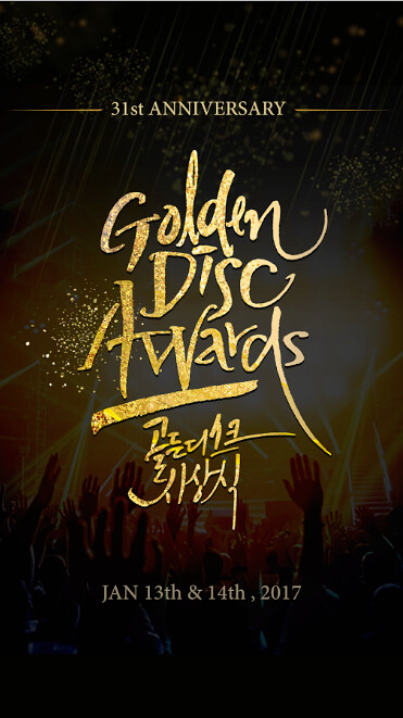 31th Golden Disk Awards (2017)