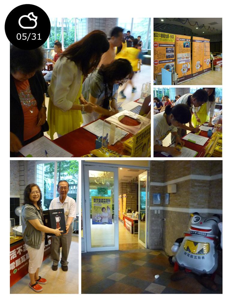 全國巡迴社區說明會-新北市新店的「園上園社區」-活動記錄系列照片,(共6張)