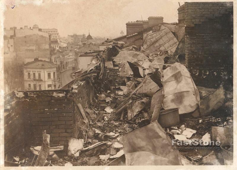 Bucuresti -  Incendiul din Calea Mosilor.-anii '30