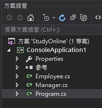 [C#] new 關鍵字-1