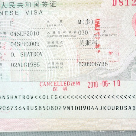 cancelled-visa