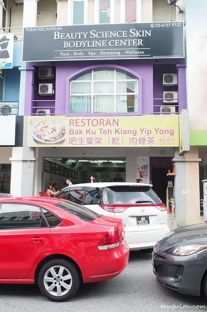 yip hong (1)