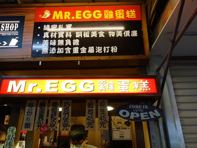 Mr. Egg雞蛋糕
