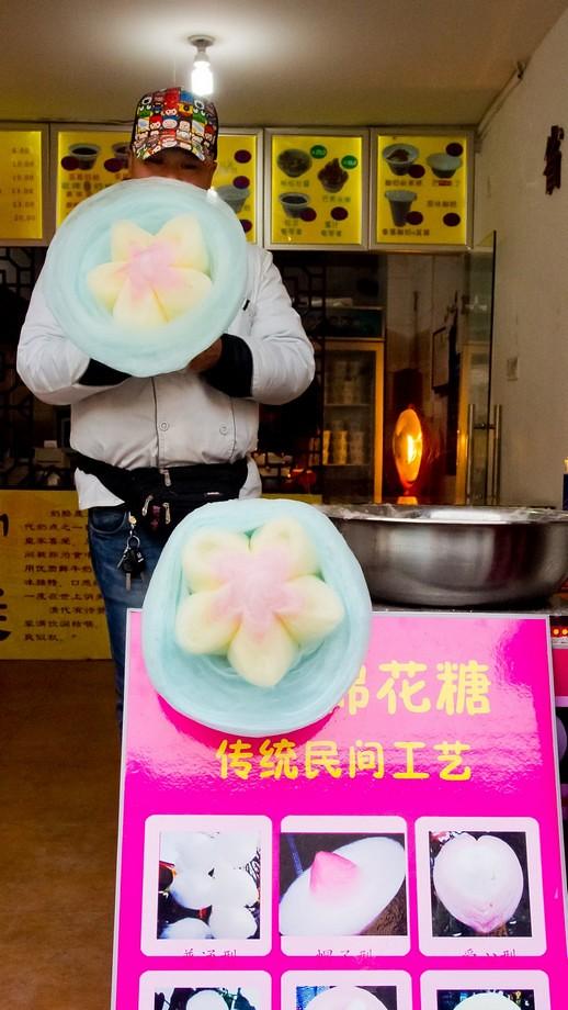 Beijing Dec 2014 - 0899
