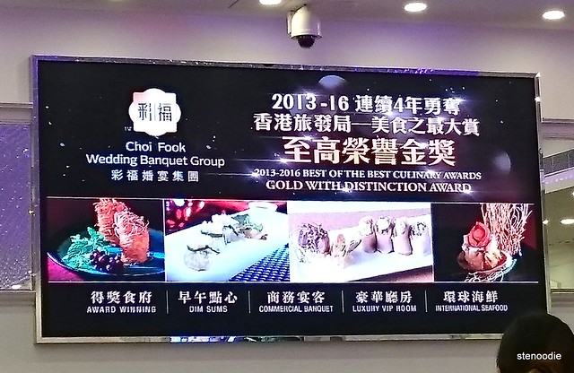 Choi Fook Gold with Distinction Award