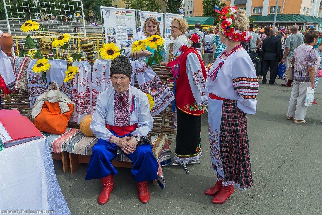День_России_2015-3