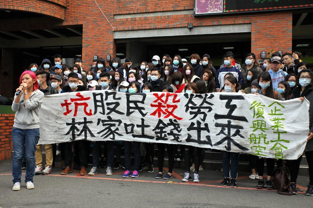 興航工會在股東會外表達抗議。(攝影:陳逸婷)