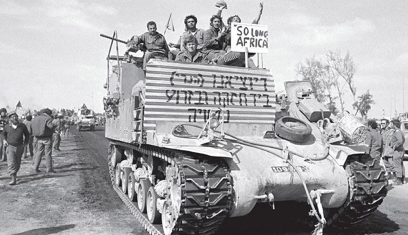 155mm-M-50-SP-withdrawal-from-africa-197402-4lj-1
