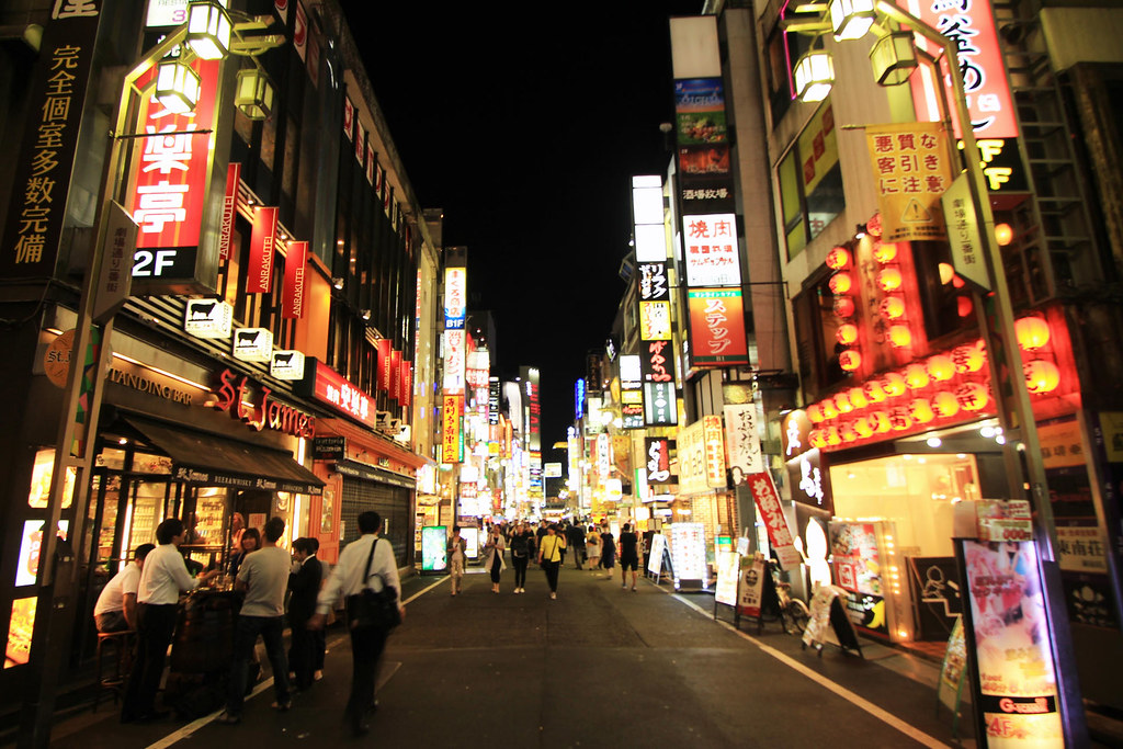 Shinjuku Tokyo Japan travel blogger uk