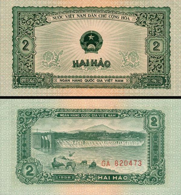 2 Hao Vietnam 1958, P069a