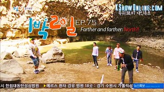 1 Night 2 Days S3 Ep.75