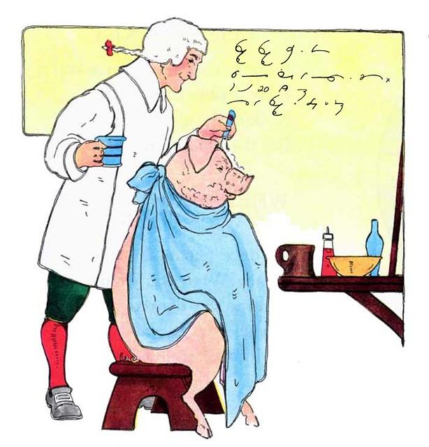 sh barber