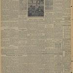 Газета «Известия» №146 от 22 июня 1941 года_04