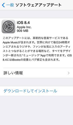 iOS8.4_150701