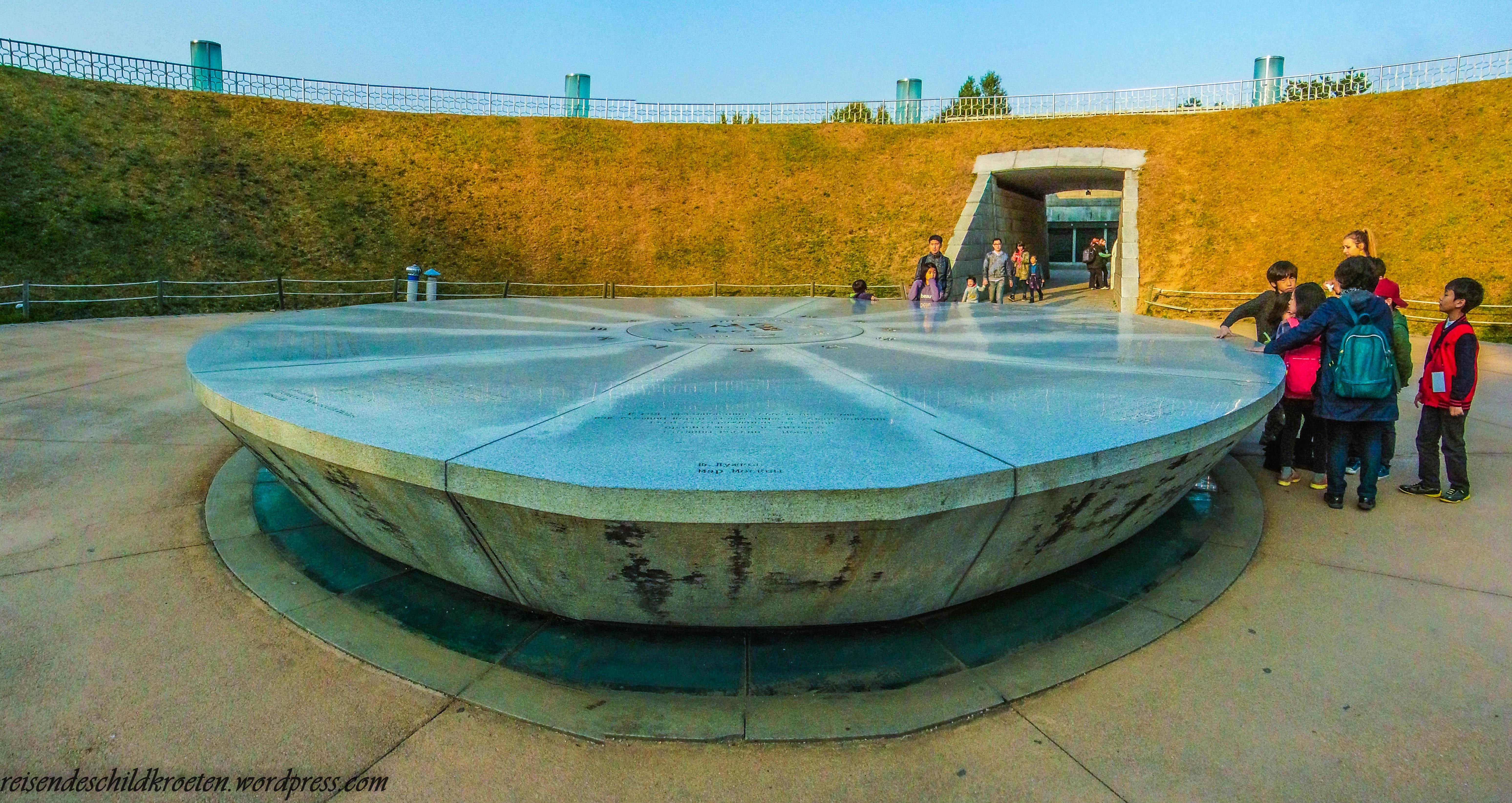 Seoul Millenium Capsule