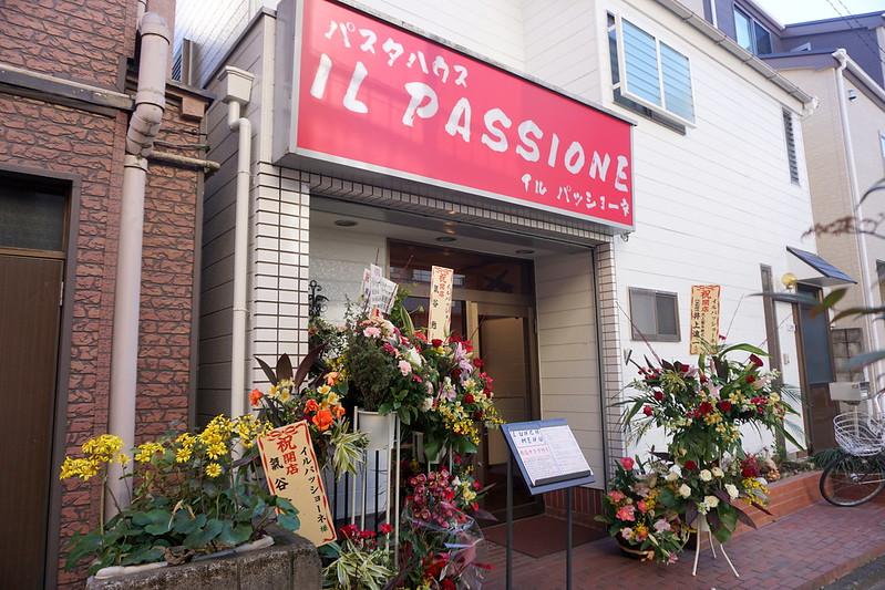イルパッショーネ(富士見台)