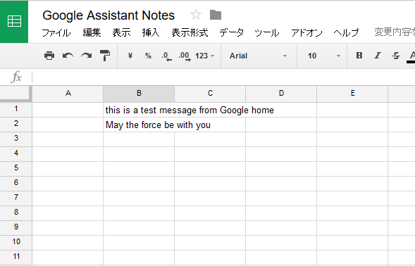 Google Assistant Notes - Google スプレッドシート - Mozilla Firefox 2017-01-04 23.25.05