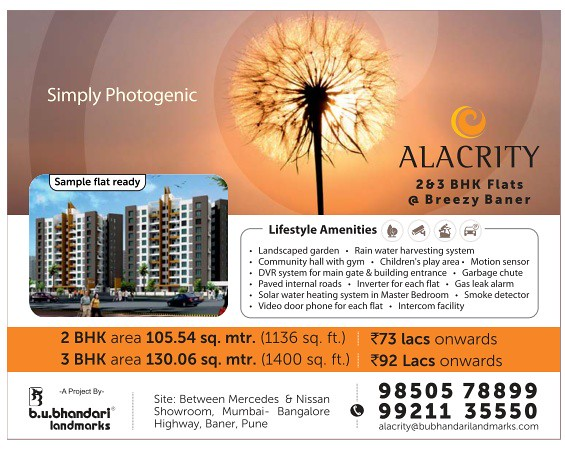 Alacrity 2 BHK 3 BHK Flats at Baner Pune - 21-06-2015 | Flickr