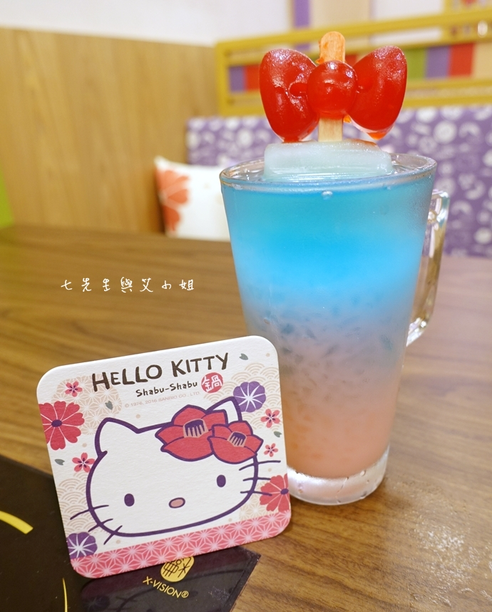 44 HELLO KITTY Shabu-Shabu 火鍋二號店 Hello Kitty  火鍋