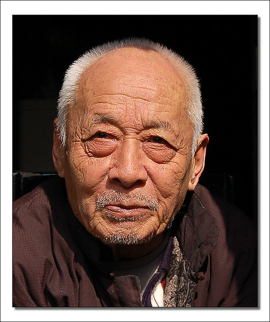 Very Old Grandpa