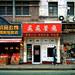Shanghai day 9, Street photo