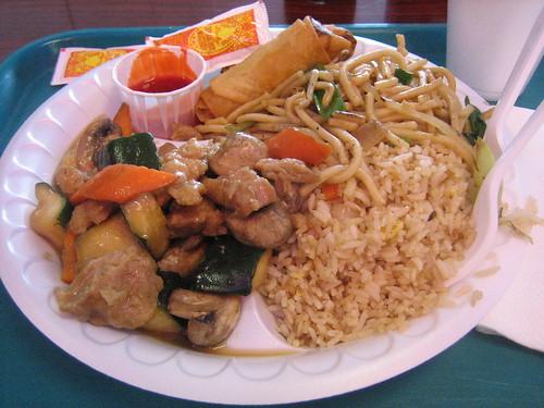 Chinese Food San Diego Near Me