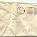 Found: Love Letter -- Envelope