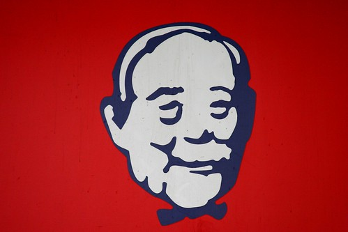 """KFC"", China 