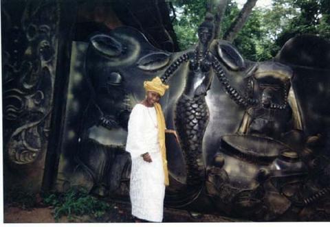 Related Keywords & Suggestions for oshun shrine
