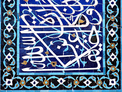 Isfahan/ Jame Mosque/ Tile Works | by HORIZON