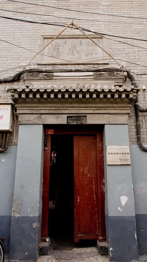 Beijing Dec 2014 - 1960