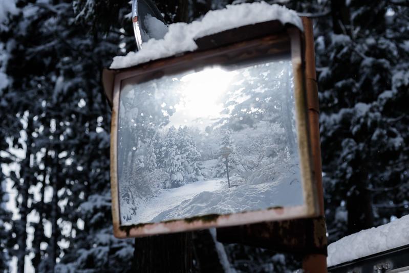 Winter corner mirror