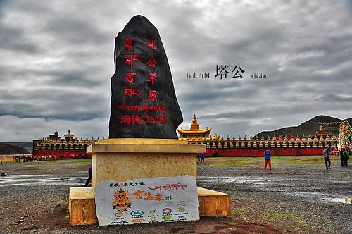 chuanxi27
