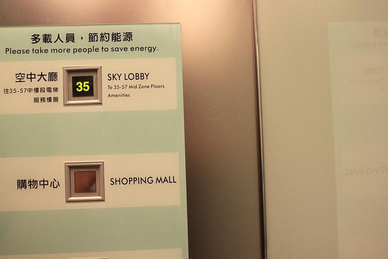 Starbucks統一星巴克-省錢上101高樓-台北景色咖啡館  (33)