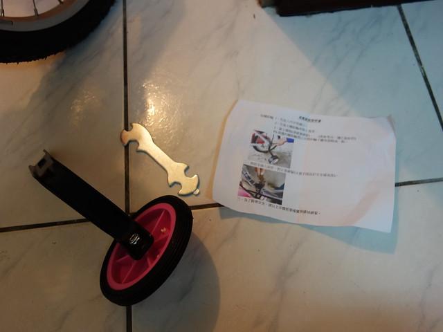 車籃裡放了輔助輪、簡易的六角扳手、自行組裝的說明書@Adagio 16吋卡布奇諾打氣胎童車附置物籃-粉色(BEYJ179P)